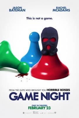 game_night_keyart3_feb23